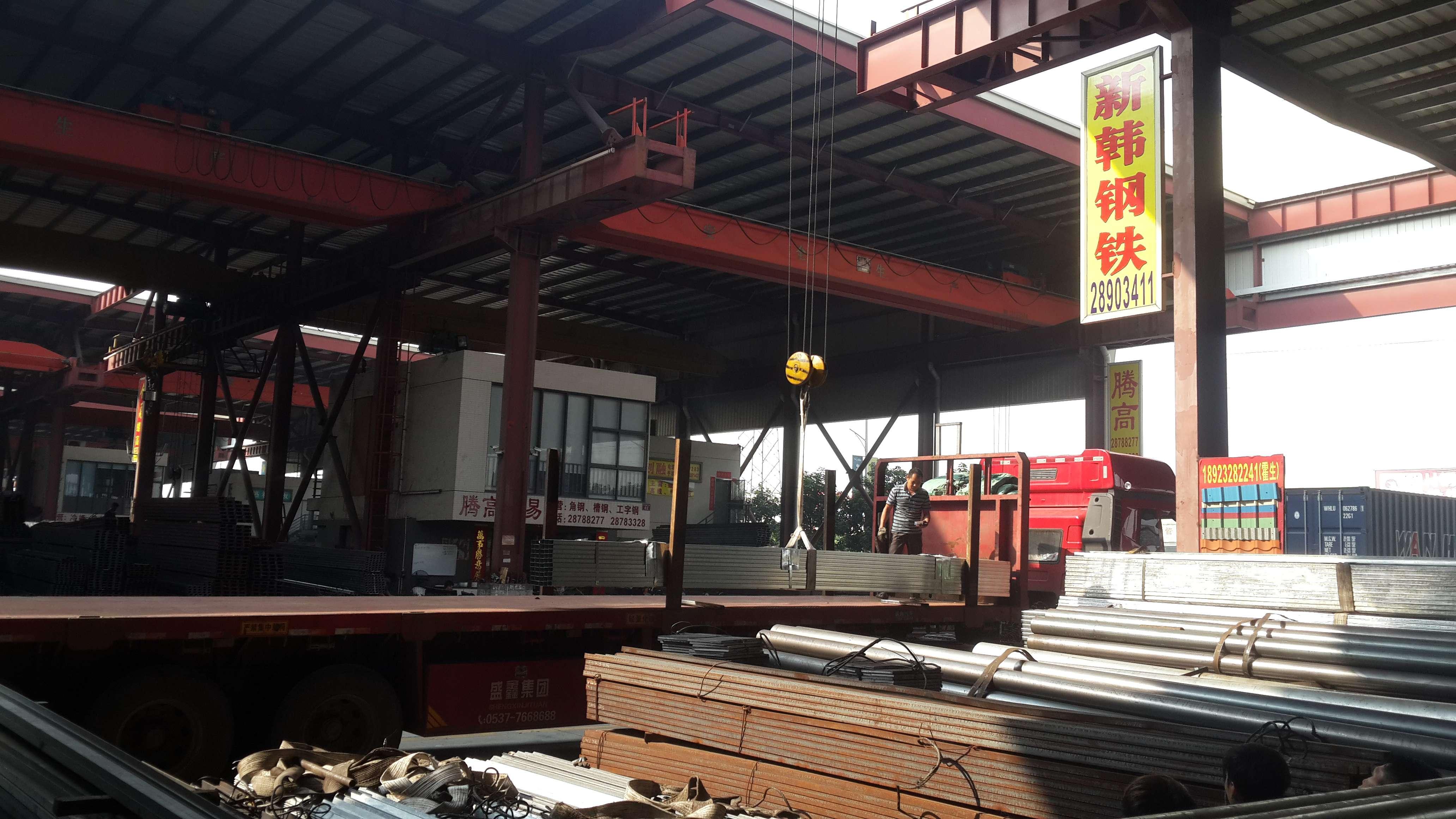 佛山市新韩贸易有限公司-钢铁世界网